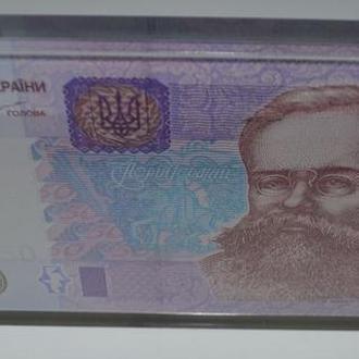 50 гривен 2004 оргстекло, оргскло. Официальный сувенир НБУ