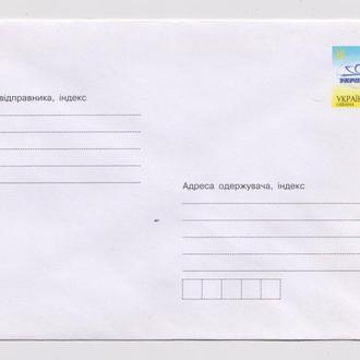 БЕЗ МАЛЮНКА ТА НАЗВИ = конверт 25.07. 2007 р. = УКРАЇНА #
