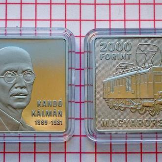 Венгрия 2000 форинтов, 2019 150 лет со дня рождения Кальмана Кандо