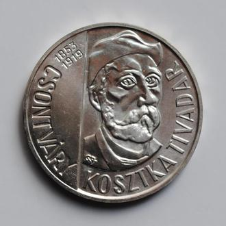 Венгрия 200 форинтов 1977 г., UNC, 'Художник Тивадар Костка Чонтвари (1853 - 1919)'
