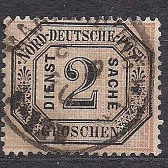 Немецкие земли, Norddeuscher Postbezirk, 1870 г., служебные марки
