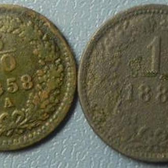 Монети Австро-Угорщини (крейцери)