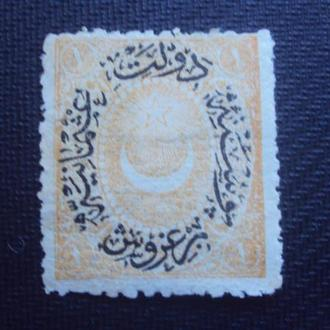 Турция 1876г.негаш.