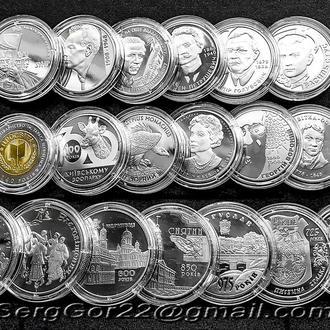 Набор 2008. Полный комплект из  19  юбилейных  монет  НБУ за 2008 год