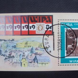 Куба 1981г.гаш.