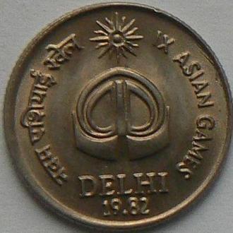Индия 25 пайсов 1982 г.