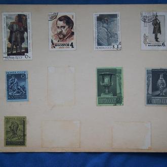 Лист с марками для начинающих коллекционеров  № 2