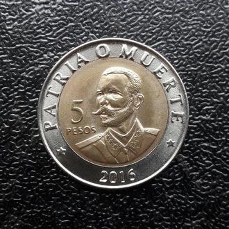 Куба 5 песо, 2016 120 лет со дня смерти Антонио Масео