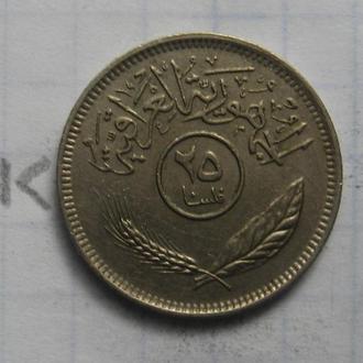 ИРАК, 25 филс 1975 года.