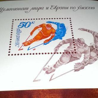Марки СССР 32