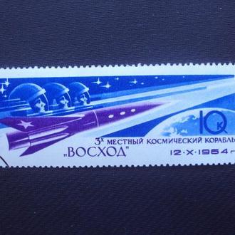 СССР 1964 гаш.