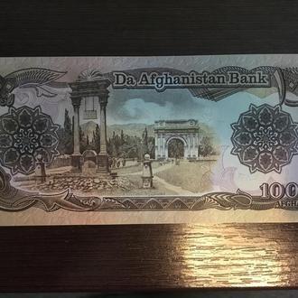 1000 афгани 1991