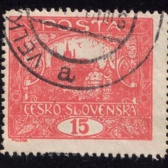 Чехословакия 44 A2 15h red (IV)