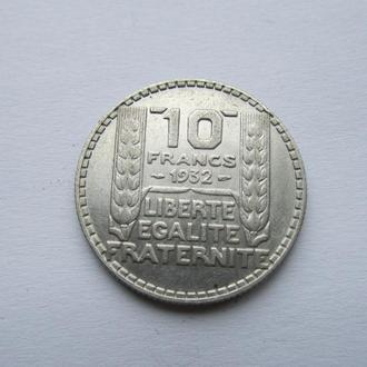 10 франков. Франция. 1932 г Серебро