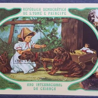 Сан Томе и Принсипи 1981 живопись фауна СОБАКИ Блок Михель = 11 евро**