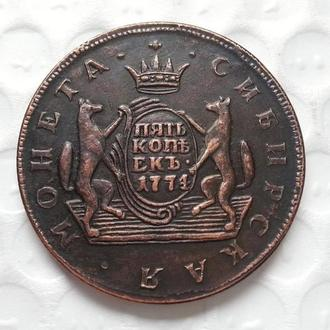 5 копеек 1774 год Сибирская монета