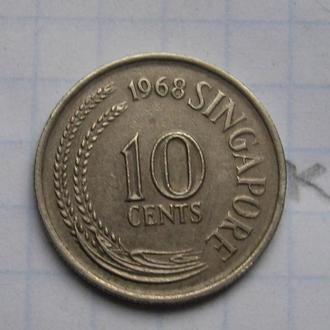 СИНГАПУР 10 центов 1968 года (МОРСКОЙ КОНЕК).