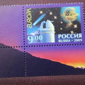 Россия, 2009г. **