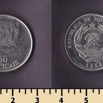 МОЗАМБИК 50 МЕТИКАЛЕЙ 1994