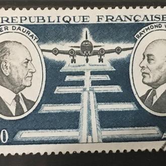 1971. Франция. Авиация