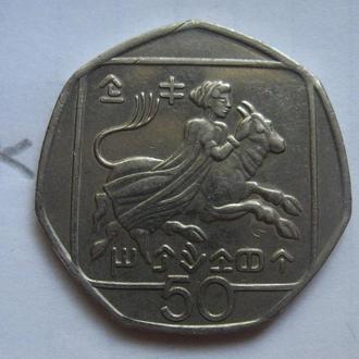 КИПР 50 центов 1991 года.