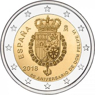 Shantаl, Испания 2 Евро 2018, 50 лет со дня рождения короля Филиппа VI