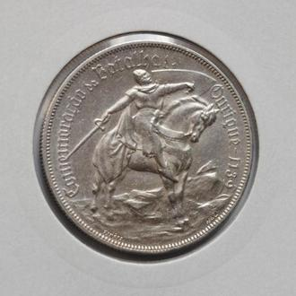 Португалия 10 эскудо 1928 г., UNC, 'Битва при Оурике'