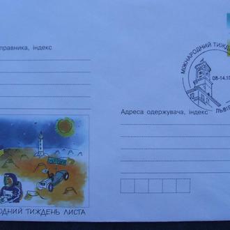 2006 СГ. МІЖНАРОДНИЙ ТИЖДЕНЬ ЛИСТА. ЛЬВІВ. ПОШТАМТ. 08-14.10.2006
