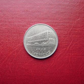 Мозамбик 1000 метикалов 1994