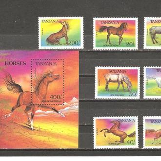 Фауна  Танзания   1993г. MNH  (см. опис.)
