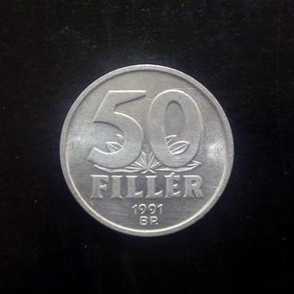 50 филлеров (1991) Венгрия.