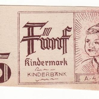 Германия 5 киндермарок, детские деньги времен 3-го Рейха