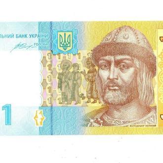 1 грн Украина 2014 год Кубив  Пресс. Unc