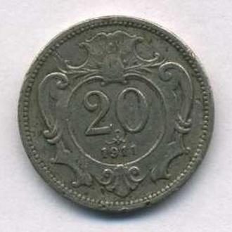 монета 20 геллеров 1911 Австро-Венгрия