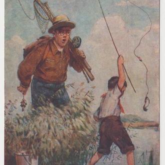 Рыболовы 1956 Головастов Р7