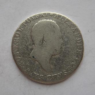1 злотый / zlote 1818 года, IB, Александр I, Русско-Польская монета. Серебро, подлинник.