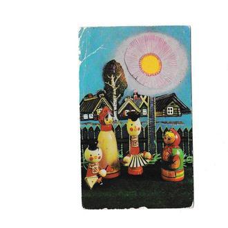 Календарик 1979 Игрушки, матрёшка