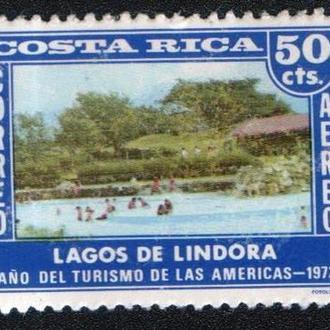 Коста-Рика (1972) Озеро Линдора. Туризм