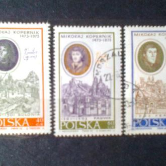 Польша 1972г   Астрономы Коперник