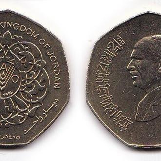 Иордания 1 динар 1995 UNC 50th anniversary FAO
