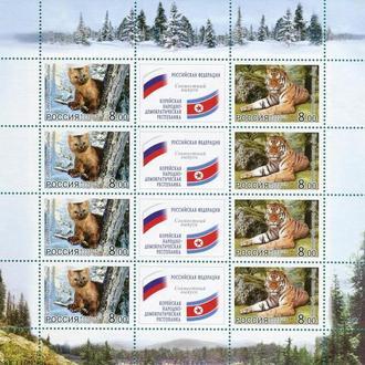 фауна Россия-2005 совместный выпуск с КНДР, м/л (кц 11е)