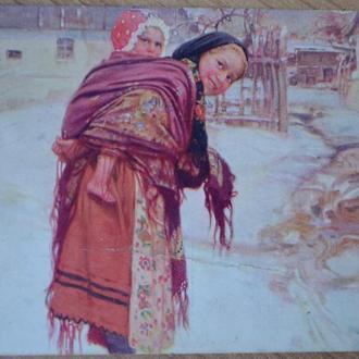 Листівка художня, Діти, Чехословакія, Прага