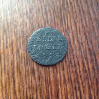 Нидерландская Индия 1/2 стювера 1826 г. Нечищенная.