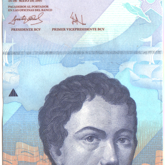 Венесуэла 2 Боливара 2007г. в UNC из пачки
