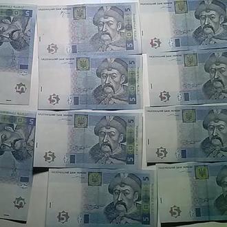 5 гривен 2004 года, Тигипко.