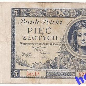 Польша 5 злотых 1930 хорошая были в ходу на территории Украины