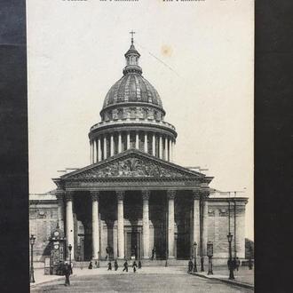 Paris. Начало 20 века.