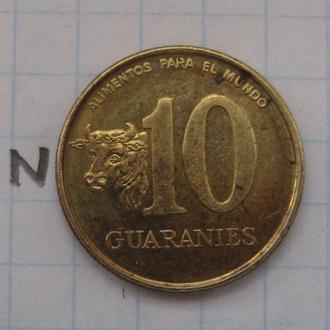 ПАРАГВАЙ, 10 гуарани 1996 года.