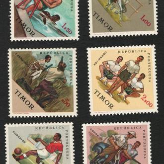 Тимор - спорт 1963 - Michel Nr. 337-42 **