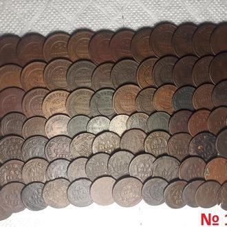 1027 монет царские и до реформы СССР